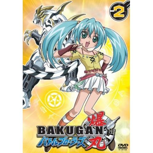Bakugan Battle Brawlers Vol.2