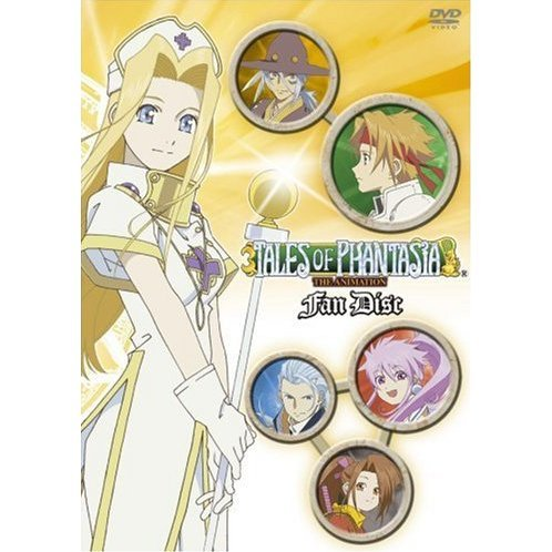 OVA Tales of Phantasia The Animation Fan Disc