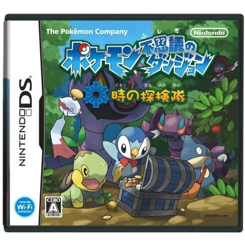 Pokemon Fushigi no Dungeon: Toki no Tankentai
