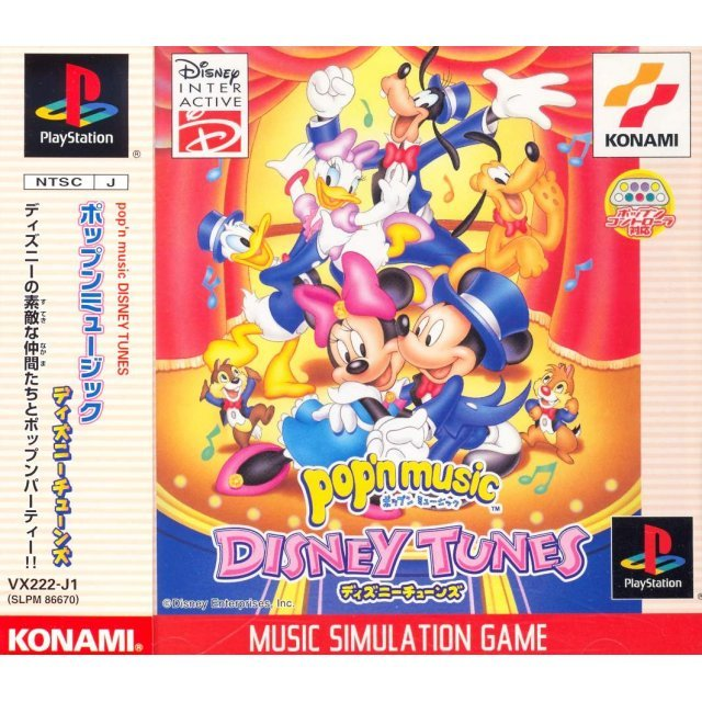 Pop'n Music: Disney Tunes