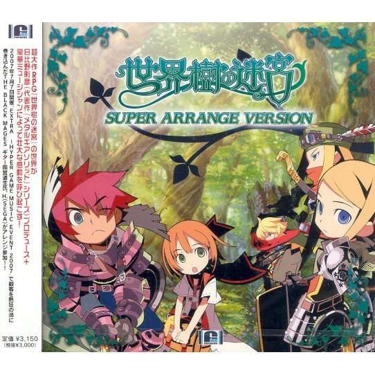 Etrian Odyssey / Sekaiju No Meikyu Super Arrange Version