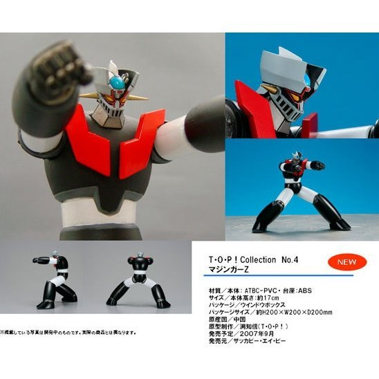 T O P Collection No.4 - Mazinger Z OVA