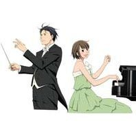 Nodame Cantabile Vol.1