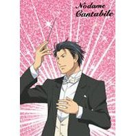 Nodame Cantabile Vol.2