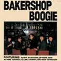 Baker Shop Boogie +2 [Limited Edition]