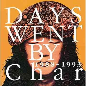 Days Went By 1988-1993 [Limited Edition]