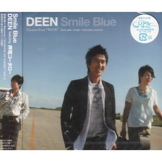 Smile Blue - DeenClassics Four Blue
