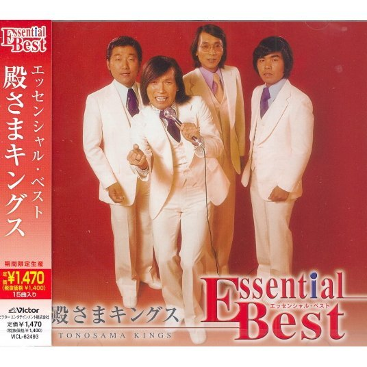 Essential Best Tonosama Kings [Limited Pressing]