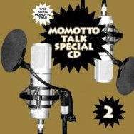Web Radio Momotto Talk Special CD 2