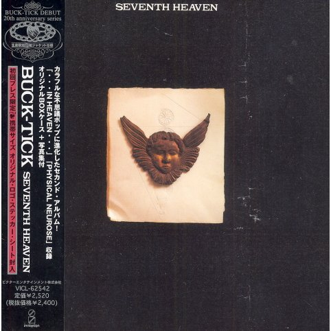Seventh Heaven [Limited Edition]