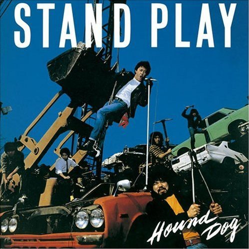 Stand Play [Limited Edition]