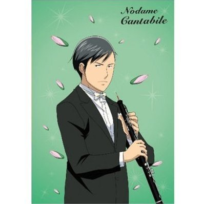 Nodame Cantabile Vol.7 [Limited Edition]