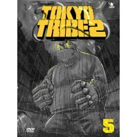 Tokyo Tribe2 Vol.5 [Limited Edition]