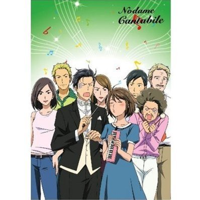 Nodame Cantabile Vol.8 [Limited Edition]