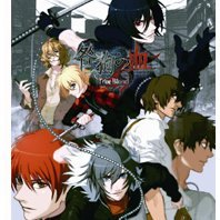 Togainu no Chi: True Blood [Limited Edition]