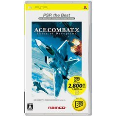 Ace Combat X: Skies of Deception (PSP the Best)