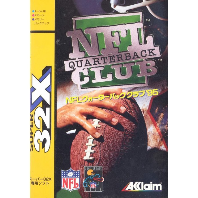 NFL Quarterback Club '95