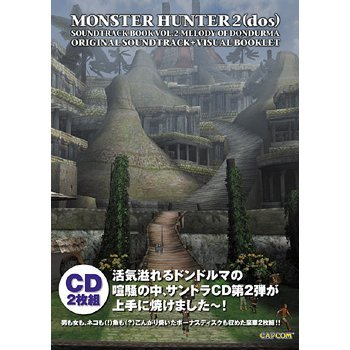 Monster Hunter 2(dos) Soundtrack Book Vol.2 Melody of Dondurma