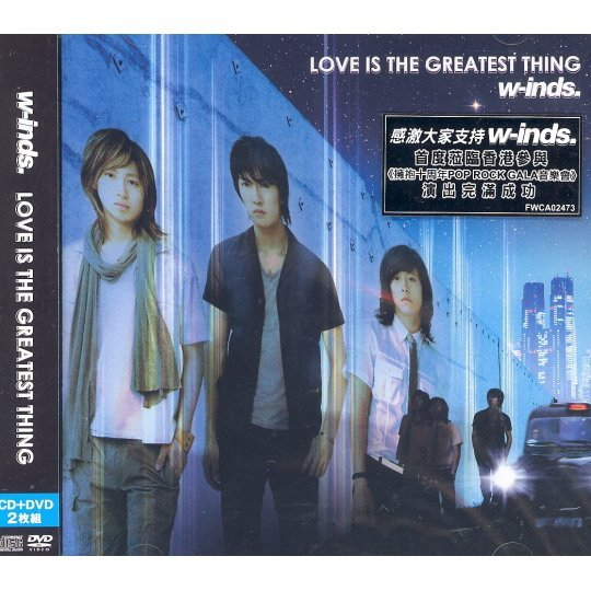 Love Is The Greatest Thing [CD+DVD]