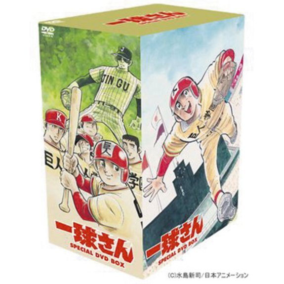 Ikkyusan Special DVD Box