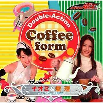 Double Action Coffee Form