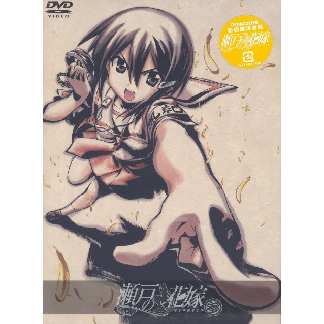 Seto No Hanayome Vol.3 [DVD+CD Limited Edition]