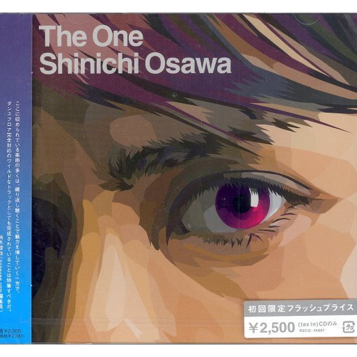 The One [Limited Edition]