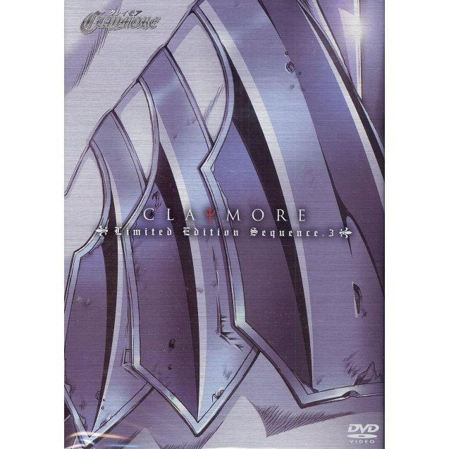 Claymore Limited Edition Sequence.3 [Limited Edition]