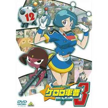 Keroro Gunso 3rd Season Vol.12