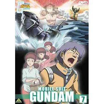Mobile Suit Gundam 7