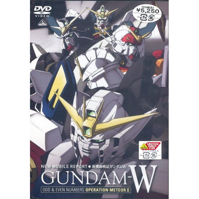 Mobile Suit Gundam W / Gundam Wing Odd & Even Numbers Operation Meteor 2