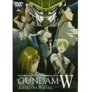 Mobile Suit Gundam W / Gundam Wing Endless Waltz