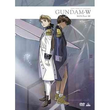 Mobile Suit Gundam W / Gundam Wing Memorial Box Part.3 [Limited Edition]