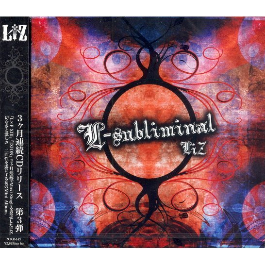 L-subliminal [Limited Edition]