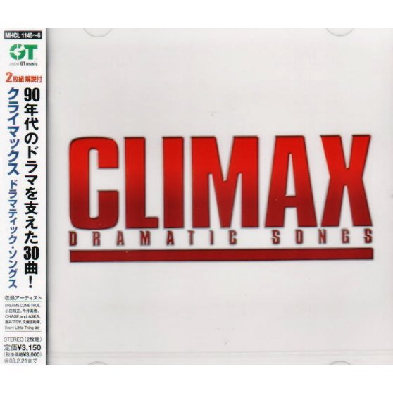 Climax - Dramatic Songs