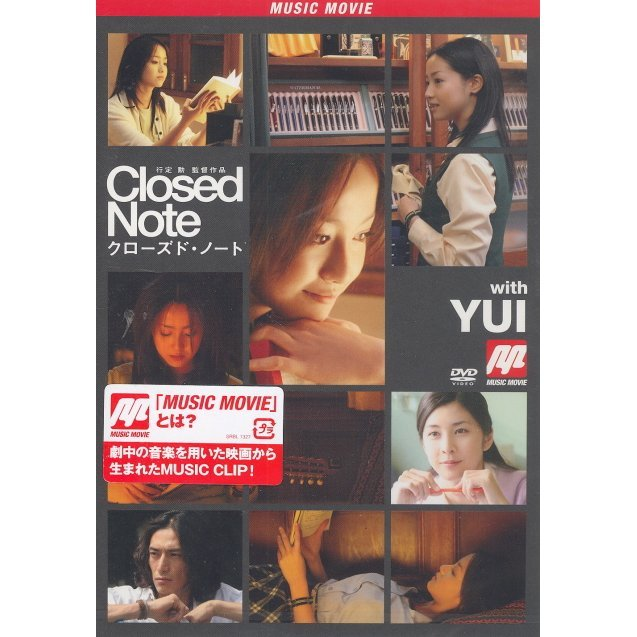 Closed Note Music Movie With YUI (Movie Soundtrack Clip Collection)
