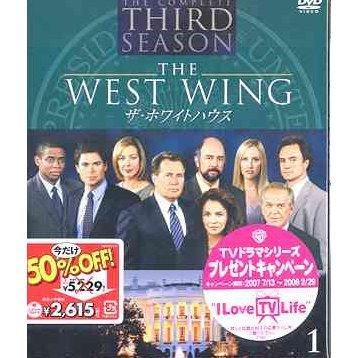 The West Wing - 3rd Season Set 1 [Limited Pressing]