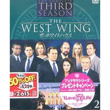 The West Wing - 3rd Season Set 2 [Limited Pressing]