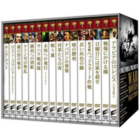 Columbia Premium War Movie Box Selection Box