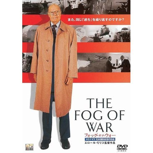 The Fog Of War: Eleven Lessons From The Life Of Robert S. McNamara [Limited Pressing]
