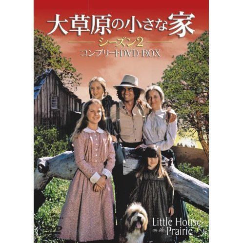 Little House On The Prairie Season 2 Complete DVD Box