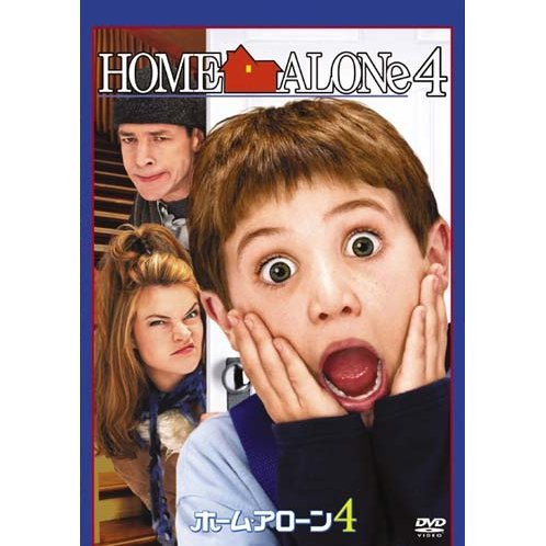 Home Alone 4 [Limited Pressing]