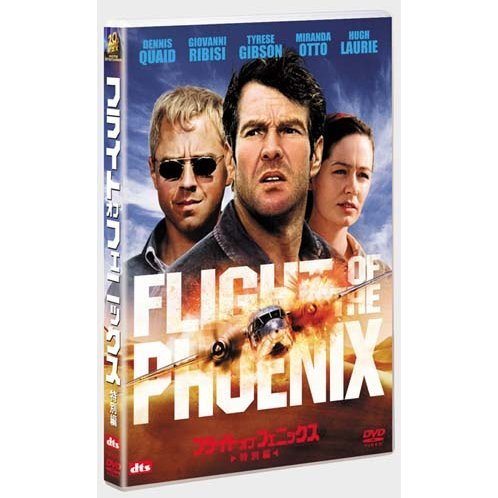 Flight Of The Phoenix Special Edition [Limited Edition]