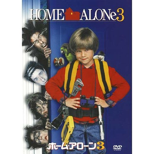 Home Alone 3 [Limited Pressing]
