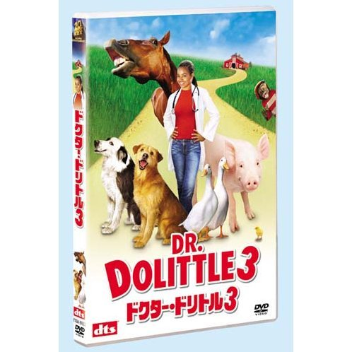 Dr. Dolittle 3 [Limited Pressing]