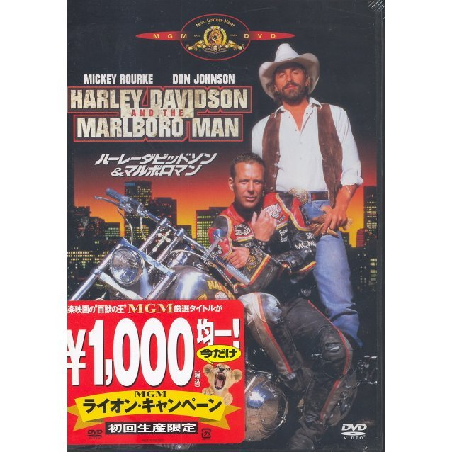 Harley Davidson And The Marlboro Man [Limited Edition]