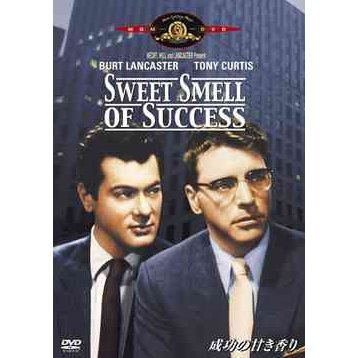 Studio Classics: Sweet Smell Of Success [Limited Edition]