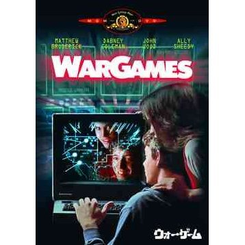 Wargames [Limited Edition]