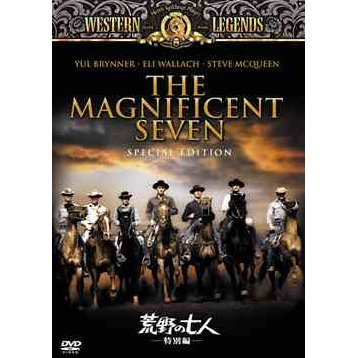The Magnificent Seven Special Edition [Limited Edition]