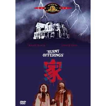 Burnt Offerings [Limited Edition]